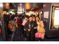 讓身心障礙者進戲院 台北啟智學校舉辦電影欣賞活動