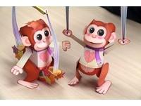 台北燈節小猴子「樂樂」提燈免費送!22個發送點報你知