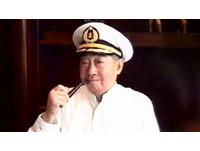 張榮發在基隆登上第一艘船 林右昌:促當地設立紀念館
