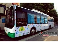 車身印「LV」LOGO 湖南株洲赫見「白富美」公車