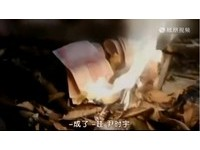 KBS新戲《武林學校》燒人民幣取暖 大陸網友暴怒抵制