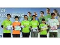 台灣史上最冷馬拉松 3萬跑者抗寒拚戰渣打馬