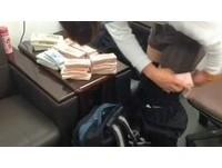 彈性腰帶+褲襪 大叔「人肉運鈔」150萬要去香港買雜貨