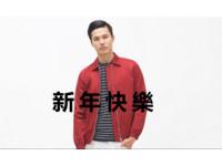 ZARA迎接過年 喜氣洋洋紅色Dear Taiwan紙袋陪你倒數