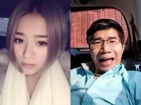 李妍憬D奶挺彎肩帶 「叫賣哥」看傻眼:不會冷?