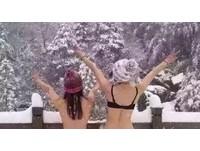 求男友?白雪中2女「裸半身」手舉高高 網:請轉身