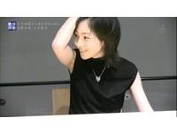 日本最美教授...神似「廣末涼子」! 網:小鹿亂撞