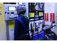 春節出門不怕沒油加 行政院:穩定供應油、電、水服務