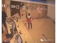 矮男與網友「約炮」 提分期付款包養被毆打拍裸照