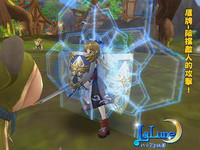 《LaLune Online 月光盜賊團》輔助武器打BOSS超給力!
