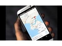 Google Map推新版!想去哪它先說 還自動避開狀況路段