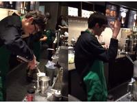 星巴克錄取自閉症男孩 純真+熱情搖身變「跳舞咖啡師」