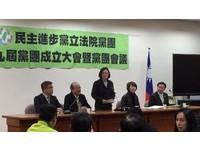 倉促通過遠傳入主中嘉案 民進黨批:NCC忽略新民意