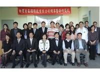 學界唯一 亞大「中亞聯大食品安全檢測中心」把關食安