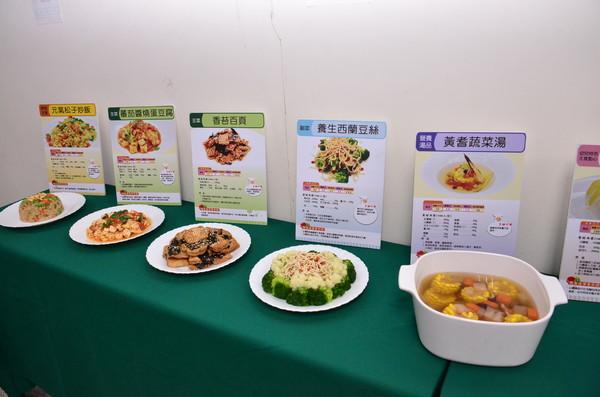 了让学生的营养午餐能吃得健康,彰化县政府编营养午餐食谱送学校