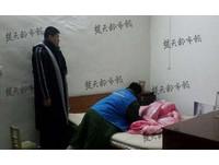 男姦女後逼洗澡「3次」 入屋挾持全靠一支「筷子」