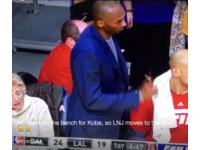 影/懂不懂職場倫理 Kobe霸氣一比讓菜鳥坐地板