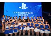 戰國Basara首度!PS電玩展展前會發表新中文化遊戲