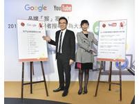 Google台灣分享 3 個2015搜尋趨勢、5 個行銷建議