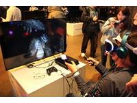 200公司開發中!吉田修平談PS VR:「必須先把餅做大」