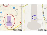 庫克為iOS6地圖道歉 Snappli:使用數從35%暴降到4%