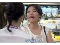 女高中生問超商門牌 害店員被她媽逼「90度鞠躬道歉」