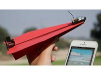 紙飛機裝控制組件3C化 可用手機遙控飛10分鐘不落地