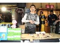 1個買10個!「叫賣哥」葉昇峻西門町叫賣《葉問3》商品
