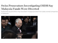 納吉布貪腐疑雲剛「落幕」 瑞士:1MDB有40億被侵吞
