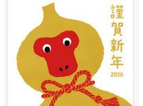 猴子跟葫蘆絕配? 網驚:日本賀年卡上也都是福祿猴