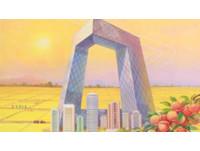 央視大樓被麥田圍繞?北韓畫家筆下的大陸竟然長成這樣