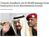 死不搭馬路三寶開的車!沙國親王被控歧視、賠1300萬