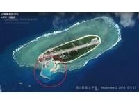 秘辛!60年前退役美軍曾於太平島建「人道王國」
