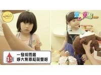 A型孩子需要被誇獎、O型媽學著放手 看日本人用血型育兒