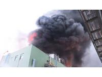 興農化工廠爆炸1死1傷 居民:早發生過仍沒改善
