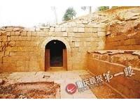 重慶挖出2萬平方公尺的南宋衙署 地下室藏巨大金庫