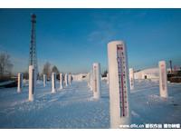 最冷零下58度! 內蒙古「冷極村」的生存法寶是...