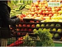 早安健康/蟲蛀就是無農藥? 台大教授3招避毒蔬果