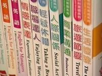 書商推銷萬元套書不能退 弘光幼保系20多名學生受害