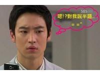 沒了名字?在韓國被稱「XX的爸」 台灣媳婦告訴你…