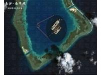 越南在南華礁填海被颱風摧毀? 衛星圖對比..沙地不見了