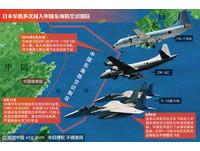 美國航行自由年度報告 行動跨越中國東海防空識別區