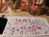 試寫原子筆都寫什麼字? 網推:「永」跟「8」最好!