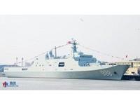 排水量2萬噸! 071型登陸艦「沂蒙山號」入列東海艦隊