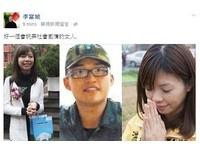 洪慈庸沒進國防委員會 李富城:玩弄社會感情的女人