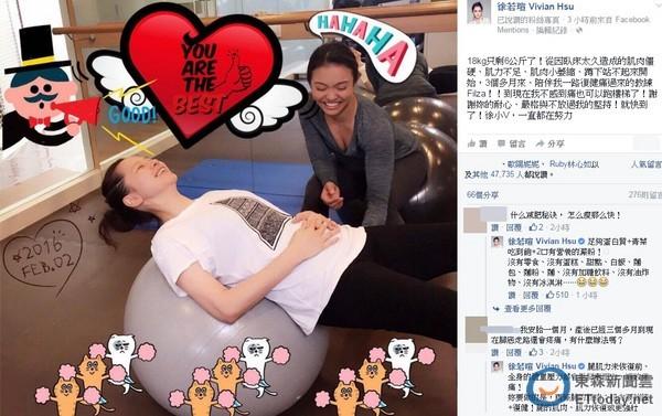 徐若瑄產後半癱瘓 6個月-12kg地獄刮油術公開了!