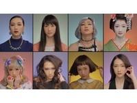 8名風格迥異的少女竟然... 日本化妝品廣告嚇慘網友!