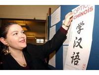俄羅斯推動中文為升大學考科 預計3年內實施