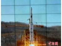 傳北韓在上午9時射彈 南韓專家:更能吸引大家注意