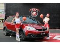 中華釋優惠 COLT PLUS與e-moving購車優惠大放送